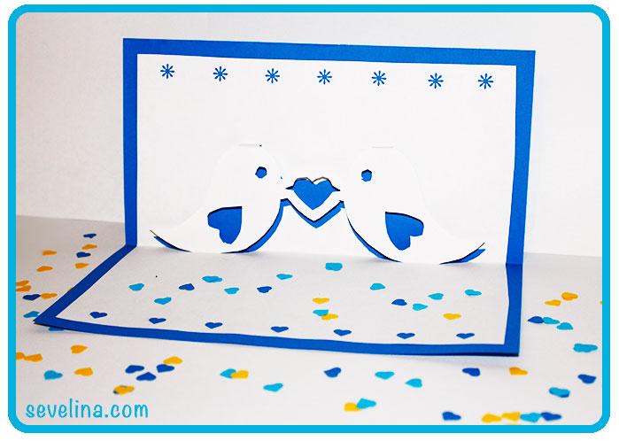 tweet-love-vday-card 3d template
