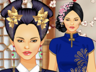 Beautiful Ancient Chinese